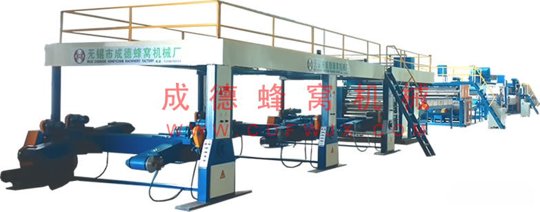 Automatic Honeycomb Board Production Line